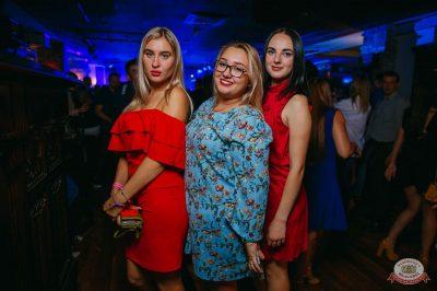 «Дыхание ночи»: Dj Denis Rublev, 1 сентября 2018 - Ресторан «Максимилианс» Красноярск - 31