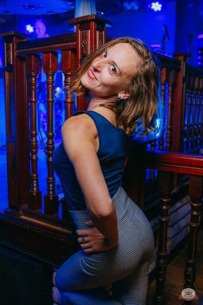 «Дыхание ночи»: Dj Denis Rublev, 1 сентября 2018 - Ресторан «Максимилианс» Красноярск - 32