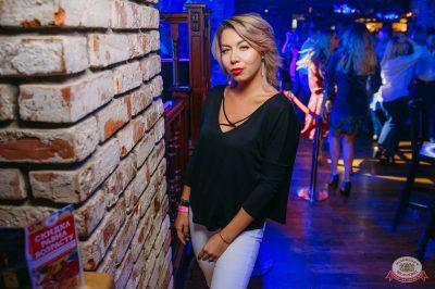 «Дыхание ночи»: Dj Denis Rublev, 1 сентября 2018 - Ресторан «Максимилианс» Красноярск - 34