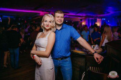 «Дыхание ночи»: Dj Denis Rublev, 1 сентября 2018 - Ресторан «Максимилианс» Красноярск - 38