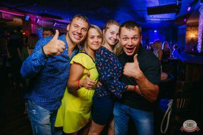 «Дыхание ночи»: Dj Denis Rublev, 1 сентября 2018 - Ресторан «Максимилианс» Красноярск - 39