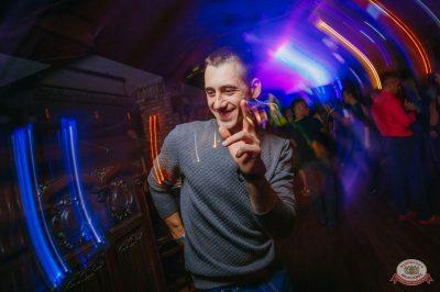 «Дыхание ночи»: Dj Denis Rublev, 1 сентября 2018 - Ресторан «Максимилианс» Красноярск - 43