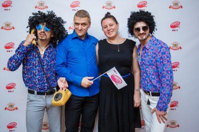 «Вечеринка Ретро FM», 14 сентября 2018 - Ресторан «Максимилианс» Красноярск - 11