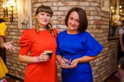 «Вечеринка Ретро FM», 14 сентября 2018 - Ресторан «Максимилианс» Красноярск - 2