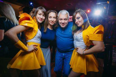 «Вечеринка Ретро FM», 14 сентября 2018 - Ресторан «Максимилианс» Красноярск - 31