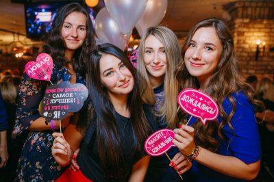 «Вечеринка Ретро FM», 14 сентября 2018 - Ресторан «Максимилианс» Красноярск - 45