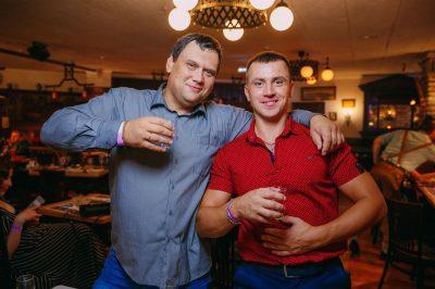 «Вечеринка Ретро FM», 14 сентября 2018 - Ресторан «Максимилианс» Красноярск - 46