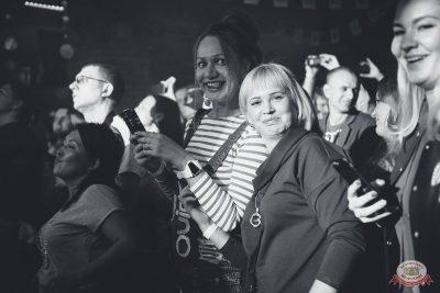 «Вечеринка Ретро FM»: «Комиссар», «Технология», «Размер Project», 20 сентября 2018 - Ресторан «Максимилианс» Красноярск - 11