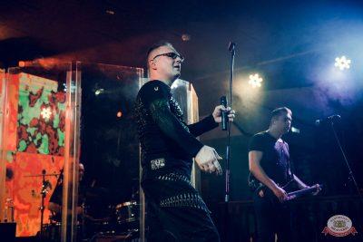 «Вечеринка Ретро FM»: «Комиссар», «Технология», «Размер Project», 20 сентября 2018 - Ресторан «Максимилианс» Красноярск - 13