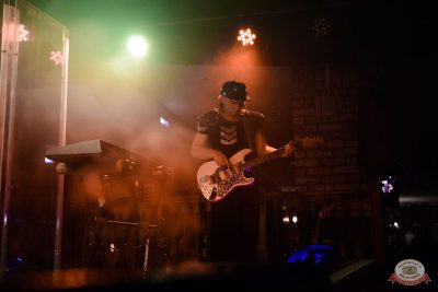 «Вечеринка Ретро FM»: «Комиссар», «Технология», «Размер Project», 20 сентября 2018 - Ресторан «Максимилианс» Красноярск - 14