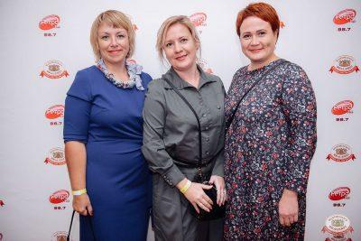«Вечеринка Ретро FM»: «Комиссар», «Технология», «Размер Project», 20 сентября 2018 - Ресторан «Максимилианс» Красноярск - 19