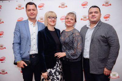 «Вечеринка Ретро FM»: «Комиссар», «Технология», «Размер Project», 20 сентября 2018 - Ресторан «Максимилианс» Красноярск - 20