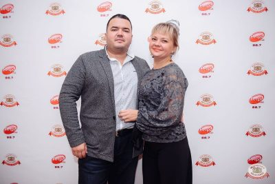 «Вечеринка Ретро FM»: «Комиссар», «Технология», «Размер Project», 20 сентября 2018 - Ресторан «Максимилианс» Красноярск - 22