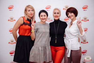 «Вечеринка Ретро FM»: «Комиссар», «Технология», «Размер Project», 20 сентября 2018 - Ресторан «Максимилианс» Красноярск - 24
