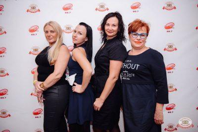 «Вечеринка Ретро FM»: «Комиссар», «Технология», «Размер Project», 20 сентября 2018 - Ресторан «Максимилианс» Красноярск - 33