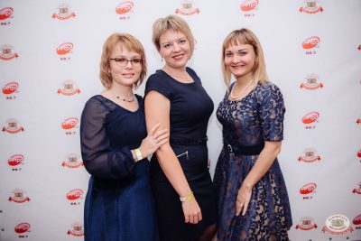 «Вечеринка Ретро FM»: «Комиссар», «Технология», «Размер Project», 20 сентября 2018 - Ресторан «Максимилианс» Красноярск - 37