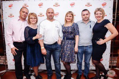 «Вечеринка Ретро FM»: «Комиссар», «Технология», «Размер Project», 20 сентября 2018 - Ресторан «Максимилианс» Красноярск - 43