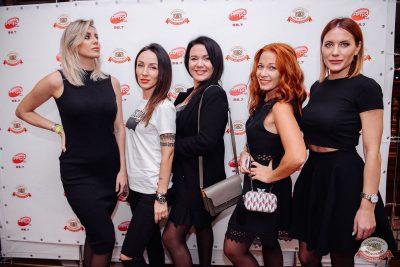 «Вечеринка Ретро FM»: «Комиссар», «Технология», «Размер Project», 20 сентября 2018 - Ресторан «Максимилианс» Красноярск - 45