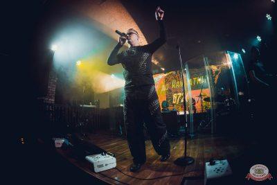 «Вечеринка Ретро FM»: «Комиссар», «Технология», «Размер Project», 20 сентября 2018 - Ресторан «Максимилианс» Красноярск - 9