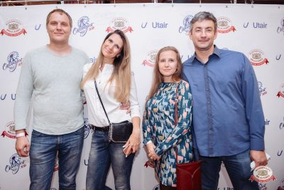 Группа «Чиж & Co», 27 сентября 2018 - Ресторан «Максимилианс» Красноярск - 0008