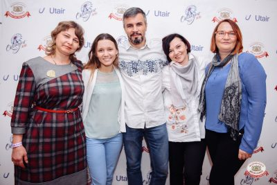 Группа «Чиж & Co», 27 сентября 2018 - Ресторан «Максимилианс» Красноярск - 0010
