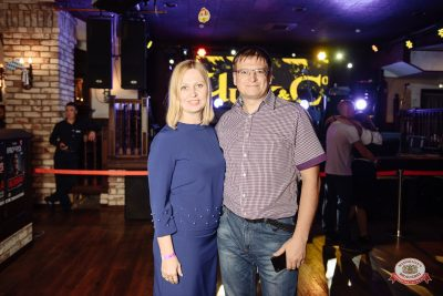 Группа «Чиж & Co», 27 сентября 2018 - Ресторан «Максимилианс» Красноярск - 0032