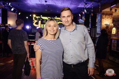 Группа «Чиж & Co», 27 сентября 2018 - Ресторан «Максимилианс» Красноярск - 0033