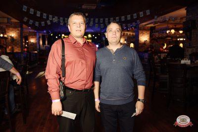 Группа «Чиж & Co», 27 сентября 2018 - Ресторан «Максимилианс» Красноярск - 0036