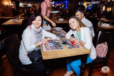 Группа «Чиж & Co», 27 сентября 2018 - Ресторан «Максимилианс» Красноярск - 0038
