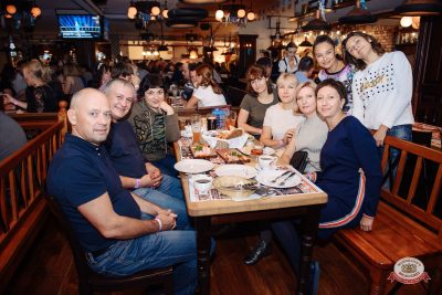 Группа «Чиж & Co», 27 сентября 2018 - Ресторан «Максимилианс» Красноярск - 0048