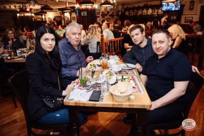 Группа «Чиж & Co», 27 сентября 2018 - Ресторан «Максимилианс» Красноярск - 0052