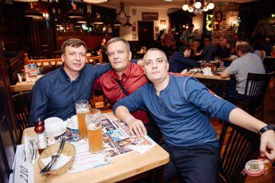 Группа «Чиж & Co», 27 сентября 2018 - Ресторан «Максимилианс» Красноярск - 0053