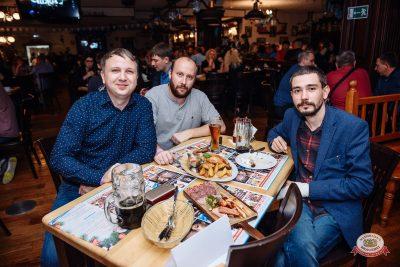 Группа «Чиж & Co», 27 сентября 2018 - Ресторан «Максимилианс» Красноярск - 0054