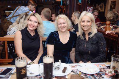 Группа «Чиж & Co», 27 сентября 2018 - Ресторан «Максимилианс» Красноярск - 0055
