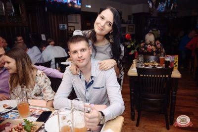 Группа «Чиж & Co», 27 сентября 2018 - Ресторан «Максимилианс» Красноярск - 0056