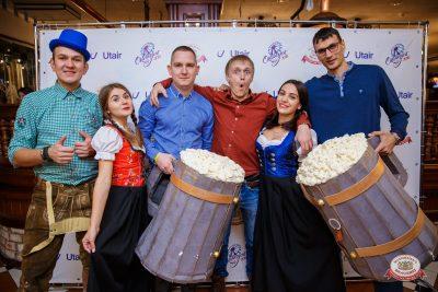 «Октоберфест-2018»: выбор пивной столицы, 5 октября 2018 - Ресторан «Максимилианс» Красноярск - 0001