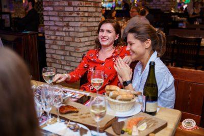 «Октоберфест-2018»: выбор пивной столицы, 5 октября 2018 - Ресторан «Максимилианс» Красноярск - 0007