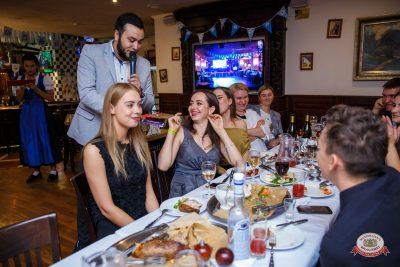 «Октоберфест-2018»: выбор пивной столицы, 5 октября 2018 - Ресторан «Максимилианс» Красноярск - 0009