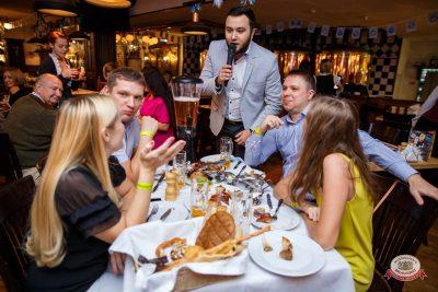 «Октоберфест-2018»: выбор пивной столицы, 5 октября 2018 - Ресторан «Максимилианс» Красноярск - 0013