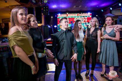«Октоберфест-2018»: выбор пивной столицы, 5 октября 2018 - Ресторан «Максимилианс» Красноярск - 0017