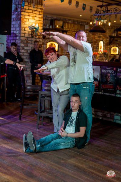 «Октоберфест-2018»: выбор пивной столицы, 5 октября 2018 - Ресторан «Максимилианс» Красноярск - 0018