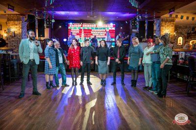 «Октоберфест-2018»: выбор пивной столицы, 5 октября 2018 - Ресторан «Максимилианс» Красноярск - 0019