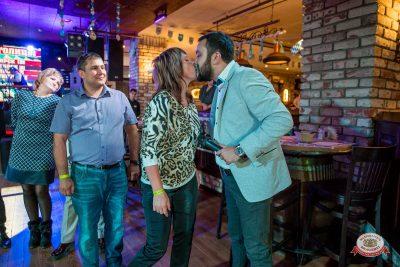 «Октоберфест-2018»: выбор пивной столицы, 5 октября 2018 - Ресторан «Максимилианс» Красноярск - 0020