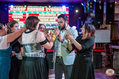 «Октоберфест-2018»: выбор пивной столицы, 5 октября 2018 - Ресторан «Максимилианс» Красноярск - 0023