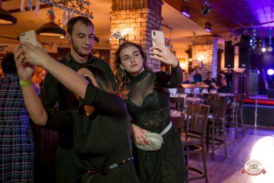 «Октоберфест-2018»: выбор пивной столицы, 5 октября 2018 - Ресторан «Максимилианс» Красноярск - 0024
