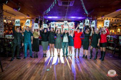 «Октоберфест-2018»: выбор пивной столицы, 5 октября 2018 - Ресторан «Максимилианс» Красноярск - 0026