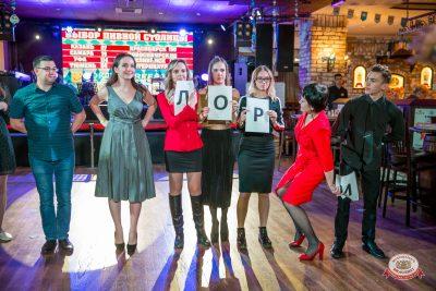 «Октоберфест-2018»: выбор пивной столицы, 5 октября 2018 - Ресторан «Максимилианс» Красноярск - 0028
