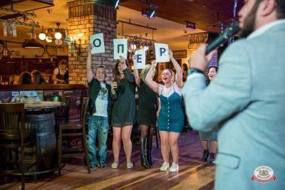 «Октоберфест-2018»: выбор пивной столицы, 5 октября 2018 - Ресторан «Максимилианс» Красноярск - 0029