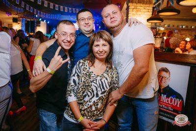 «Октоберфест-2018»: выбор пивной столицы, 5 октября 2018 - Ресторан «Максимилианс» Красноярск - 0041