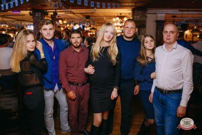«Октоберфест-2018»: выбор пивной столицы, 5 октября 2018 - Ресторан «Максимилианс» Красноярск - 0042
